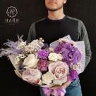 Фиолетовый букет «Серенити»