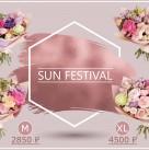Букет «Sun Festival (S)»